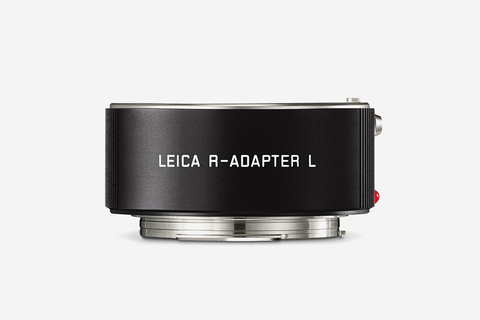r-adapter-l