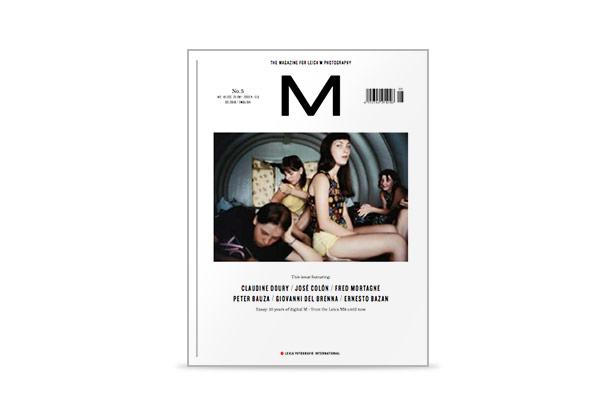 全新徕卡《M杂志》5号刊现已发售