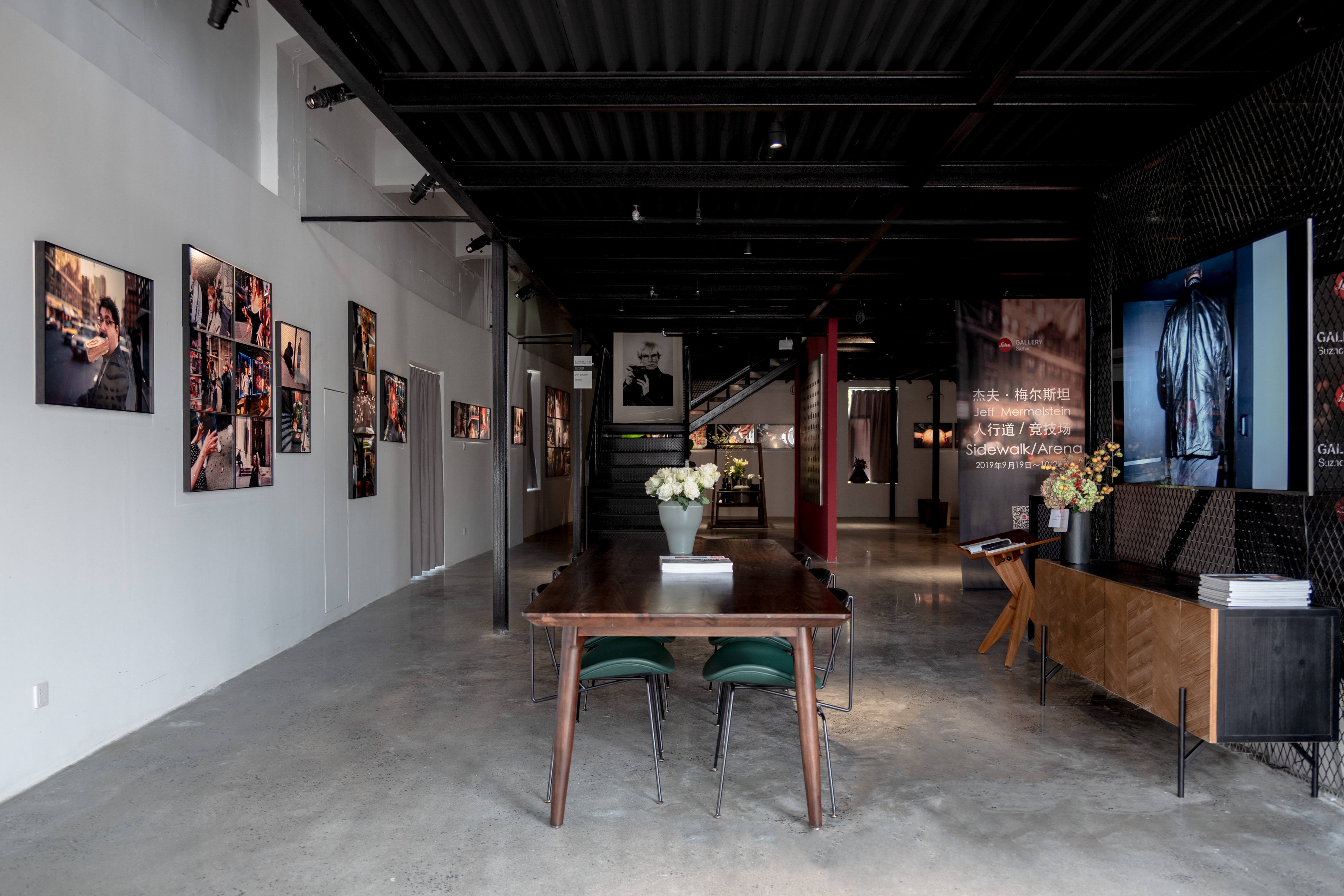 苏州徕卡画廊