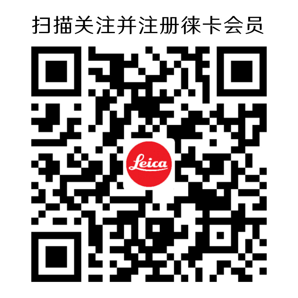 Wechat Leica Membership Qrcode